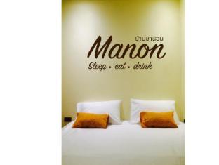 /bg-bg/manon-sleepeatdrink/hotel/chiang-mai-th.html?asq=jGXBHFvRg5Z51Emf%2fbXG4w%3d%3d