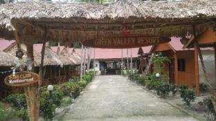 /ar-ae/green-valley-resort-havelock-island/hotel/andaman-and-nicobar-islands-in.html?asq=jGXBHFvRg5Z51Emf%2fbXG4w%3d%3d