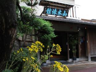 /de-de/yamaki-ryokan_2/hotel/shizuoka-jp.html?asq=jGXBHFvRg5Z51Emf%2fbXG4w%3d%3d