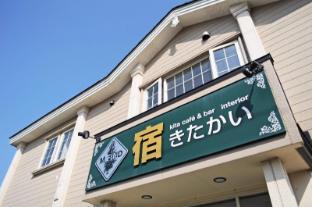 /de-de/b-b-yado-kitakai/hotel/kikonai-jp.html?asq=jGXBHFvRg5Z51Emf%2fbXG4w%3d%3d