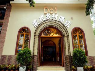 /da-dk/d6-hotel-tong-zilin/hotel/chengdu-cn.html?asq=jGXBHFvRg5Z51Emf%2fbXG4w%3d%3d