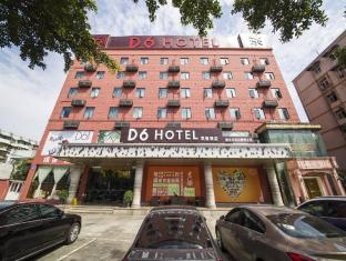/da-dk/d6-hotel-wu-hou-ci/hotel/chengdu-cn.html?asq=jGXBHFvRg5Z51Emf%2fbXG4w%3d%3d