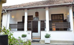 /cs-cz/56-by-deco-managed-by-deco-on-44/hotel/galle-lk.html?asq=jGXBHFvRg5Z51Emf%2fbXG4w%3d%3d