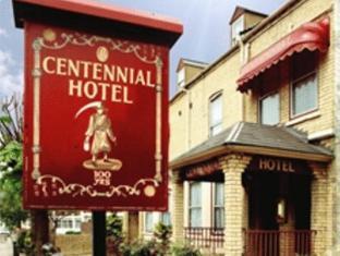 /nl-nl/centennial-hotel/hotel/cambridge-gb.html?asq=jGXBHFvRg5Z51Emf%2fbXG4w%3d%3d