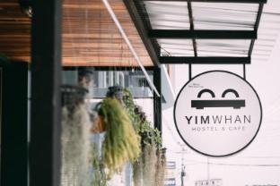 /ja-jp/yimwhan-hostel-cafe/hotel/ayutthaya-th.html?asq=jGXBHFvRg5Z51Emf%2fbXG4w%3d%3d