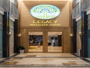 /ar-ae/legacy-nazareth-hotel/hotel/nazareth-il.html?asq=jGXBHFvRg5Z51Emf%2fbXG4w%3d%3d