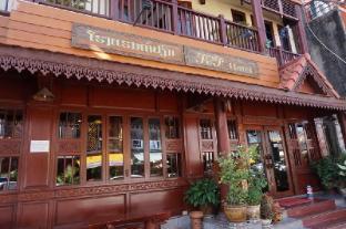/pl-pl/khampiane-boutique-hotel/hotel/vientiane-la.html?asq=jGXBHFvRg5Z51Emf%2fbXG4w%3d%3d