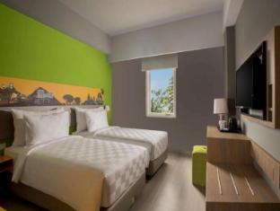 Kyriad Pesonna Malioboro Hotel