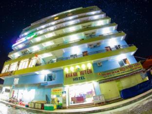 /ar-ae/khanh-huyen-sea-view-hotel/hotel/cat-ba-island-vn.html?asq=jGXBHFvRg5Z51Emf%2fbXG4w%3d%3d