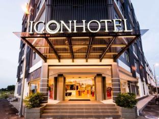 /ca-es/icon-hotel/hotel/segamat-my.html?asq=jGXBHFvRg5Z51Emf%2fbXG4w%3d%3d