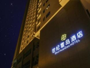 /cs-cz/xiamen-shiji-huandao-hotel/hotel/xiamen-cn.html?asq=jGXBHFvRg5Z51Emf%2fbXG4w%3d%3d
