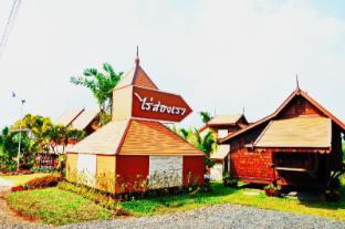 /bg-bg/raisongrao-resort-khao-kho/hotel/khao-kho-th.html?asq=jGXBHFvRg5Z51Emf%2fbXG4w%3d%3d