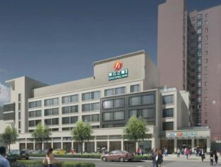 /cs-cz/jinjiang-inn-select-qinzhou-east-station-city-government/hotel/qinzhou-cn.html?asq=jGXBHFvRg5Z51Emf%2fbXG4w%3d%3d