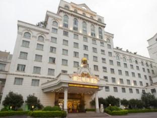Guangzhou Lijiang Mingzhu Hotel