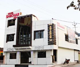 /bg-bg/hotel-shikhar-inn/hotel/ujjain-in.html?asq=jGXBHFvRg5Z51Emf%2fbXG4w%3d%3d