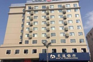 /ca-es/jinjiang-inn-kunming-beijing-road-chuanxin-gulou-subway-station-branch/hotel/kunming-cn.html?asq=jGXBHFvRg5Z51Emf%2fbXG4w%3d%3d