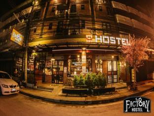 /ja-jp/the-8-factory-hostel/hotel/phitsanulok-th.html?asq=jGXBHFvRg5Z51Emf%2fbXG4w%3d%3d