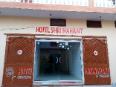 Hotel Shri Mahant