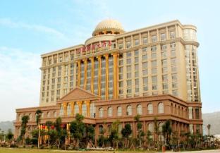 /da-dk/yutong-international-hotel/hotel/shantou-cn.html?asq=jGXBHFvRg5Z51Emf%2fbXG4w%3d%3d