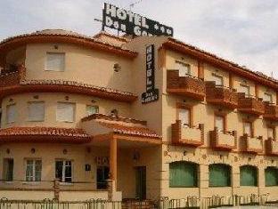 /bg-bg/don-gonzalo/hotel/cenes-de-la-vega-es.html?asq=jGXBHFvRg5Z51Emf%2fbXG4w%3d%3d