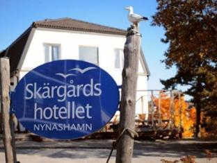 /ar-ae/skargardshotellet/hotel/nynashamn-se.html?asq=jGXBHFvRg5Z51Emf%2fbXG4w%3d%3d