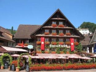 /da-dk/swiss-chalet-lodge/hotel/merlischachen-ch.html?asq=jGXBHFvRg5Z51Emf%2fbXG4w%3d%3d