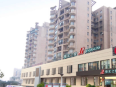 Jinjiang Inn Guiyang Exhibition Centre Bapima Branch