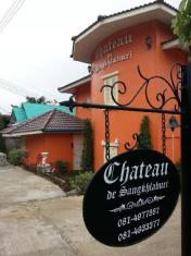 /ca-es/chateau-de-sangkhlaburi/hotel/sangkhla-buri-kanchanaburi-th.html?asq=jGXBHFvRg5Z51Emf%2fbXG4w%3d%3d