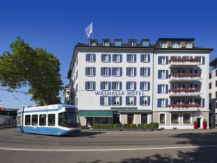 /en-sg/walhalla-hotel-zurich/hotel/zurich-ch.html?asq=jGXBHFvRg5Z51Emf%2fbXG4w%3d%3d