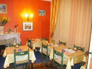 /cs-cz/hotel-vendome/hotel/salon-de-provence-fr.html?asq=jGXBHFvRg5Z51Emf%2fbXG4w%3d%3d