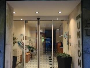 /ja-jp/hotel-union/hotel/frankfurt-am-main-de.html?asq=jGXBHFvRg5Z51Emf%2fbXG4w%3d%3d