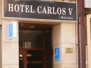 /bg-bg/carlos-v-malaga/hotel/malaga-es.html?asq=jGXBHFvRg5Z51Emf%2fbXG4w%3d%3d
