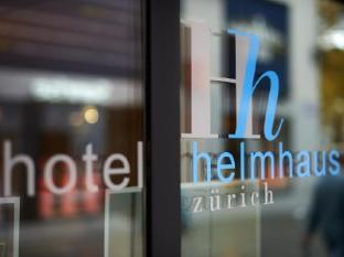 /en-sg/helmhaus-swiss-quality-hotel/hotel/zurich-ch.html?asq=jGXBHFvRg5Z51Emf%2fbXG4w%3d%3d