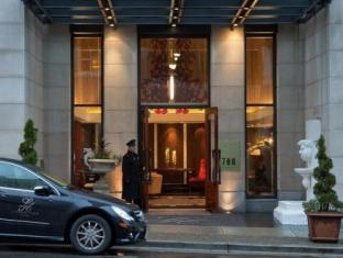 /es-es/l-hermitage-hotel/hotel/vancouver-bc-ca.html?asq=jGXBHFvRg5Z51Emf%2fbXG4w%3d%3d