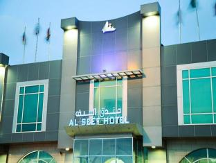 /cs-cz/al-seef-hotel/hotel/sharjah-ae.html?asq=jGXBHFvRg5Z51Emf%2fbXG4w%3d%3d