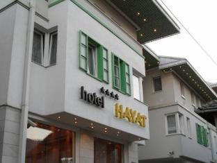 /en-sg/hotel-hayat/hotel/sarajevo-ba.html?asq=jGXBHFvRg5Z51Emf%2fbXG4w%3d%3d