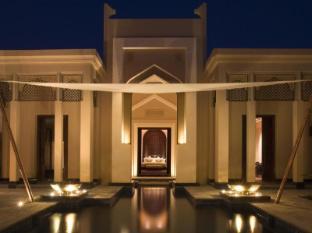 /cs-cz/al-areen-palace-spa/hotel/zallaq-bh.html?asq=jGXBHFvRg5Z51Emf%2fbXG4w%3d%3d