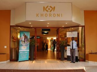 /ar-ae/peermont-metcourt-at-khoroni-thohoyandou/hotel/kruger-national-park-za.html?asq=jGXBHFvRg5Z51Emf%2fbXG4w%3d%3d