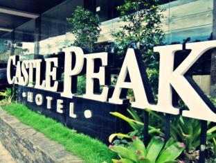/ro-ro/castle-peak-hotel/hotel/cebu-ph.html?asq=jGXBHFvRg5Z51Emf%2fbXG4w%3d%3d