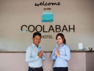 /de-de/coolabah-hotel/hotel/sihanoukville-kh.html?asq=jGXBHFvRg5Z51Emf%2fbXG4w%3d%3d