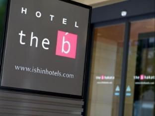 /de-de/the-b-hakata/hotel/fukuoka-jp.html?asq=jGXBHFvRg5Z51Emf%2fbXG4w%3d%3d
