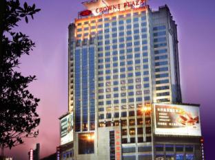 /da-dk/crowne-plaza-changsha-city-centre/hotel/changsha-cn.html?asq=jGXBHFvRg5Z51Emf%2fbXG4w%3d%3d