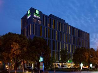 Holiday Inn Express Meilong Shanghai