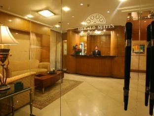 Herald Suites Solana Hotel