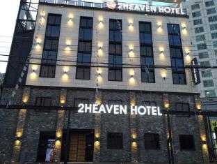 /ca-es/2heaven-hotel-gimhae/hotel/gimhae-si-kr.html?asq=jGXBHFvRg5Z51Emf%2fbXG4w%3d%3d