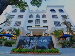 /bg-bg/venus-hotel/hotel/hoi-an-vn.html?asq=jGXBHFvRg5Z51Emf%2fbXG4w%3d%3d