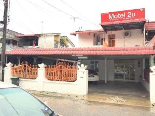 Motel Two U