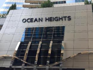 Espace Holiday Homes Ocean Heights 51 Dubai Marina