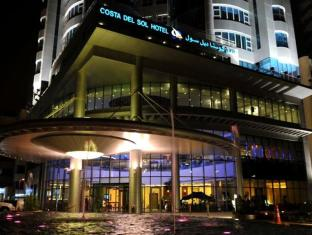 /ar-ae/costa-del-sol-hotel/hotel/kuwait-kw.html?asq=jGXBHFvRg5Z51Emf%2fbXG4w%3d%3d