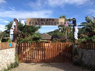 /ar-ae/calayo-beach-resort/hotel/batangas-ph.html?asq=jGXBHFvRg5Z51Emf%2fbXG4w%3d%3d